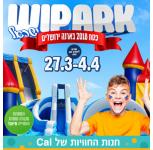 wipark_416